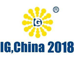 IG China 2018